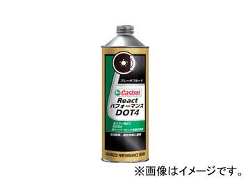 カストロール/Castrol ブレーキフルード REACTパフォーマンスDOT4 入数:500ml×12缶 JAN:4985330700911
