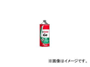 カストロール/Castrol 4サイクルエンジンオイル GO 4T 10W-30 入数:20L×1缶