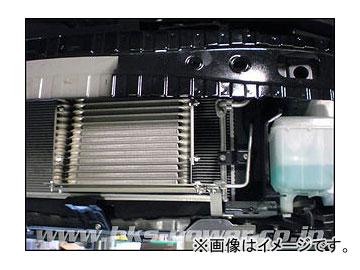 HKS オイルクーラーキット Sタイプ トヨタ 86 ZN6 FA20 2012年04月~