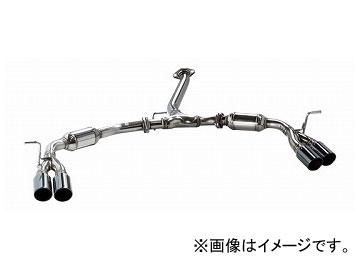 HKS マフラー LEGAMAX Premium 32018-AT044 トヨタ ハリアー AVU65W 2AR-FXE(2AR-2JM) 2013年12月~