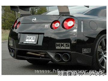 HKS マフラー SUPERIOR specR 31025-AN005 ニッサン GT-R R35 VR38DETT 2007年12月~