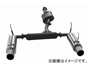 HKS マフラー Hi-Power409 ホンダ S2000