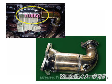 HKS メタルキャタライザー スバル レガシィツーリングワゴン DBA-BR9 EJ255 2009年05月~
