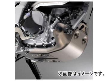 2輪 ワイズギア アルミアンダーガード Q5K-YSK-057-E02 ヤマハ WR250R/X