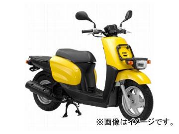 2輪 ワイズギア カラーチェンジパネル カラー:イエロー Q5K-YSK-059-S04 ヤマハ ギア BX50 4ストローク
