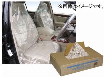 ポリシートカバー(ノンスリップタイプ) 透明フロント用 R1-3 入数:200席分