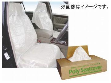 ポリシートカバー(ノンスリップタイプ) 乳白フロント用 ZR1-3S