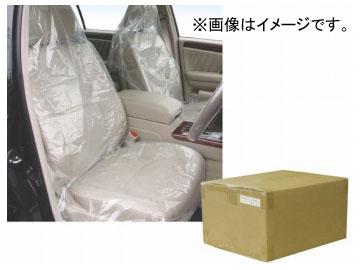 フィットゴム入りシートカバー フロント用 R1-10