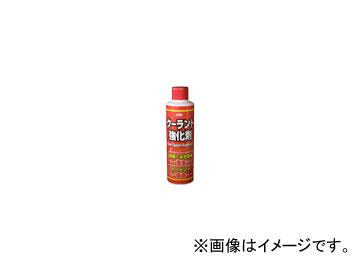 古河薬品 クーラント強化剤 品番:30-201 入数:200ml×50本 JAN:4972796031642
