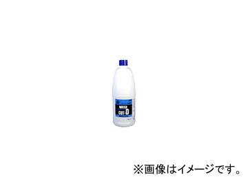 古河薬品 トラック・大型車用水抜剤 ウォーターカットD 品番:61-501 入数:1L×20本 JAN:4972796060918
