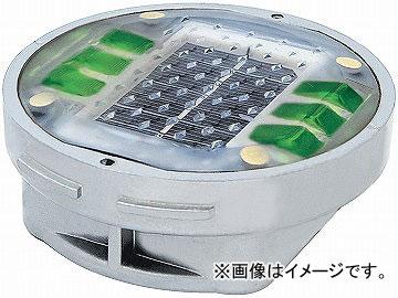 日動工業/NICHIDO ソーラーLEDロードマーカー 点灯タイプ グリーン YH-DD1OG