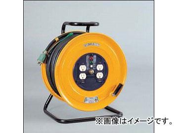 日動工業/NICHIDO 標準型ドラム(屋内型) 100V 50mタイプ アース付 NDC-E54FCT