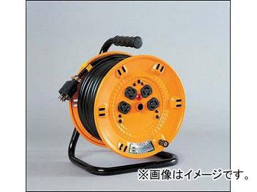 日動工業/NICHIDO ロック(引掛)ドラム(屋内型) 100V 20mタイプ アース付 NP-E24L-15A