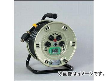 日動工業/NICHIDO ロック(引掛)ドラム(屋内型) 100V 20mタイプ アース付 EBタイプ NP-EB24L-15A