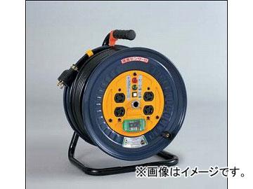 日動工業/NICHIDO ロック(引掛)ドラム(屋内型) 100V 50mタイプ アース付 EBタイプ ND-EB54L-15A