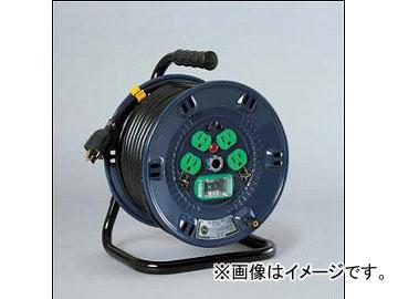 日動工業/NICHIDO コンビリールシリーズドラム(屋内型) 100V Bタイプ20m アース付 EBタイプ NPL-EB24-B15