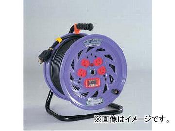 日動工業/NICHIDO コンビリールシリーズドラム(屋内型) 100V Bタイプ30m アース付 EKタイプ NFL-EK34-B15