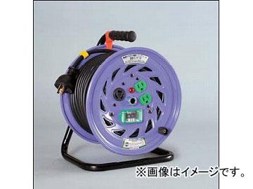 日動工業/NICHIDO コンビリールシリーズドラム(屋内型) 100V Cタイプ30m アース付 EBタイプ NFL-EB33-C20