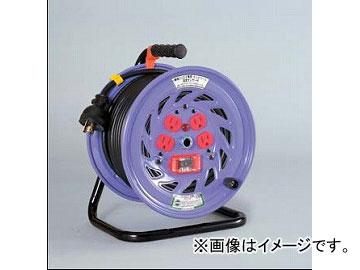 日動工業/NICHIDO コンビリールシリーズドラム(屋内型) 100V Dタイプ30m アース付 EKタイプ NFL-EK34-D20