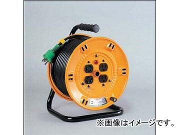 日動工業/NICHIDO コンビリールシリーズドラム(屋内型) 100V Eタイプ20m アース付 NPL-E24-E15