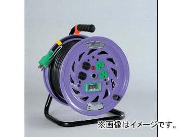日動工業/NICHIDO コンビリールシリーズドラム(屋内型) 100V Eタイプ30m アース付 EBタイプ NFL-EB34-E15