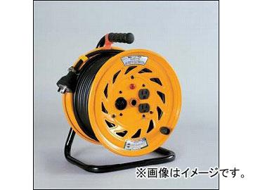 日動工業/NICHIDO コンビリールシリーズドラム(屋内型) 100V Gタイプ30m アース付 NFK-E33-G15