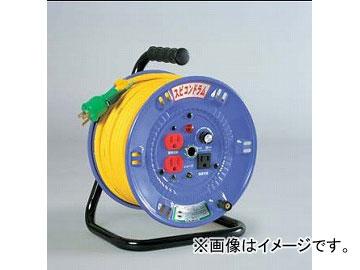 日動工業/NICHIDO スピードコントロールリール(屋内型) 100V 20mドラムタイプ アース/サーキットブレーカー付 NPS-E23 JAN:4937305010167