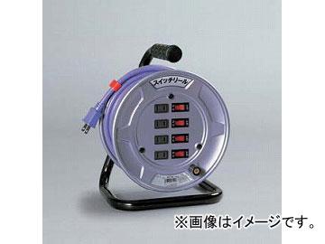 日動工業/NICHIDO スイッチリール(屋内型) 100V 10mタイプ アース無 SW-104 JAN:4937305032008