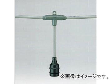 日動工業/NICHIDO 分岐ケーブル(照明専用) 20mタイプ アース無 T1-20-10