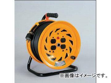 日動工業/NICHIDO 単相200V一般型ドラム(屋内型) 20mタイプ アース付(Wコン) NF-E220-15A