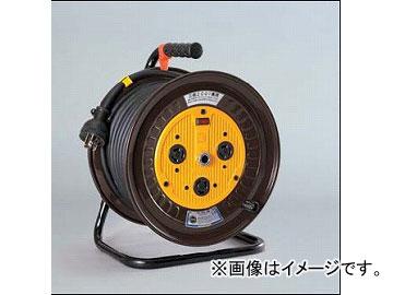 日動工業/NICHIDO 三相200Vロック式(引掛式)ドラム(屋内型) 20mタイプ アース無(φ35) ND-320L-20A