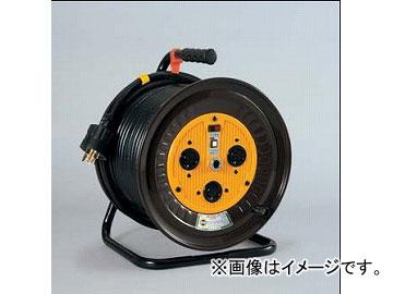 日動工業/NICHIDO 三相200Vロック式(引掛式)ドラム(屋内型) 50mタイプ アース付(φ41) NDN-E350L-30A