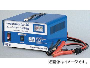 日動工業/NICHIDO 急速充電器(屋内型) 12V専用 NB-40 JAN:4937305033432