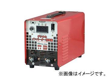 日動工業/NICHIDO 単相200V専用 230A デジタル表示タイプ DIGITAL-230A