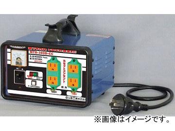 日動工業/NICHIDO 降圧専用トランス(屋内型)【200V→100/115V×2】 過負荷漏電遮断器付 NTB-EK300D-CC JAN:4937305005019