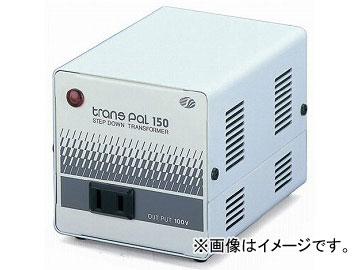 日動工業/NICHIDO 海外用トランス 100V【入力電圧AC-110~130V】 150VA PAL-150A