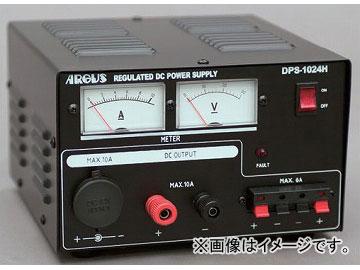 日動工業/NICHIDO 直流安定化電源装置(屋内型) DC24V DPS-1024H