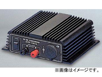 日動工業/NICHIDO コンバーター(屋内型)【DC24V→DC12V】 SD-10A
