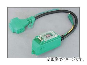 日動工業/NICHIDO プラグインポッキンブレーカ(屋内型) 過負荷・漏電兼用 PIPB-EK-T JAN:4937305041901