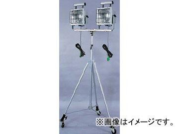 日動工業/NICHIDO メタルスター175W安定器内蔵型 2灯式ハイパー三脚仕様 MHN-175LW