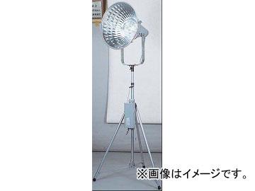 日動工業/NICHIDO メタルスター1000W安定器外付 1灯式ハイパー三脚仕様 NH-1000L-M