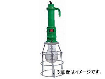 日動工業/NICHIDO 防雨耐震ハンドランプ 電線長10m WHL-110S JAN:4937305038659