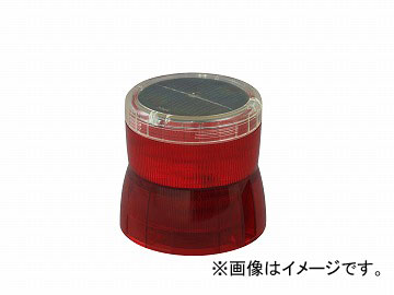日動工業/NICHIDO NS-CR-M 太陽電池一体型LED回転灯 ニコソーラー JAN:4937305042274 キャパシタ式 ニコソーラー マグネットタイプ 赤 NS-CR-M JAN:4937305042274, 激安店舗:e69a14e0 --- officewill.xsrv.jp