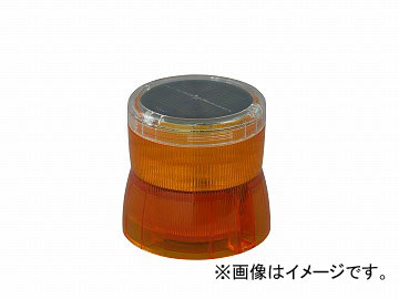 日動工業/NICHIDO 太陽電池一体型LED回転灯 ニコソーラー バッテリー式 マグネットタイプ 黄 NS-BY-M JAN:4937305042342