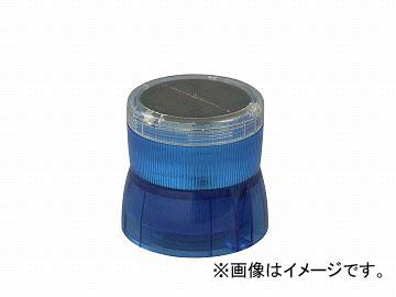日動工業/NICHIDO 太陽電池一体型LED回転灯 ニコソーラー バッテリー式 ノーマルタイプ 青 NS-BB-N JAN:4937305042328
