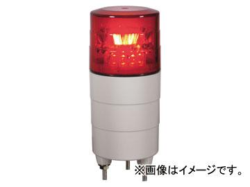 日動工業/NICHIDO 小型LED回転灯 ニコミニ DC12V 回転 赤 VL04M-D12AR