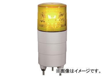 日動工業/NICHIDO 小型LED回転灯 ニコミニ AC100V 回転 黄 VL04M-100AY