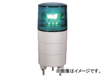 日動工業/NICHIDO 小型LED回転灯 ニコミニ AC100V 回転(制御入力無) 緑 VL04M-100NG
