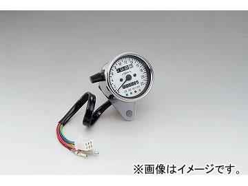 2輪 キジマ スピードメーター 白パネル 青LEDライト インジケーター付 220km 510-022