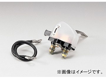 2輪 キジマ バッテリーブレーカースイッチ HD-04170